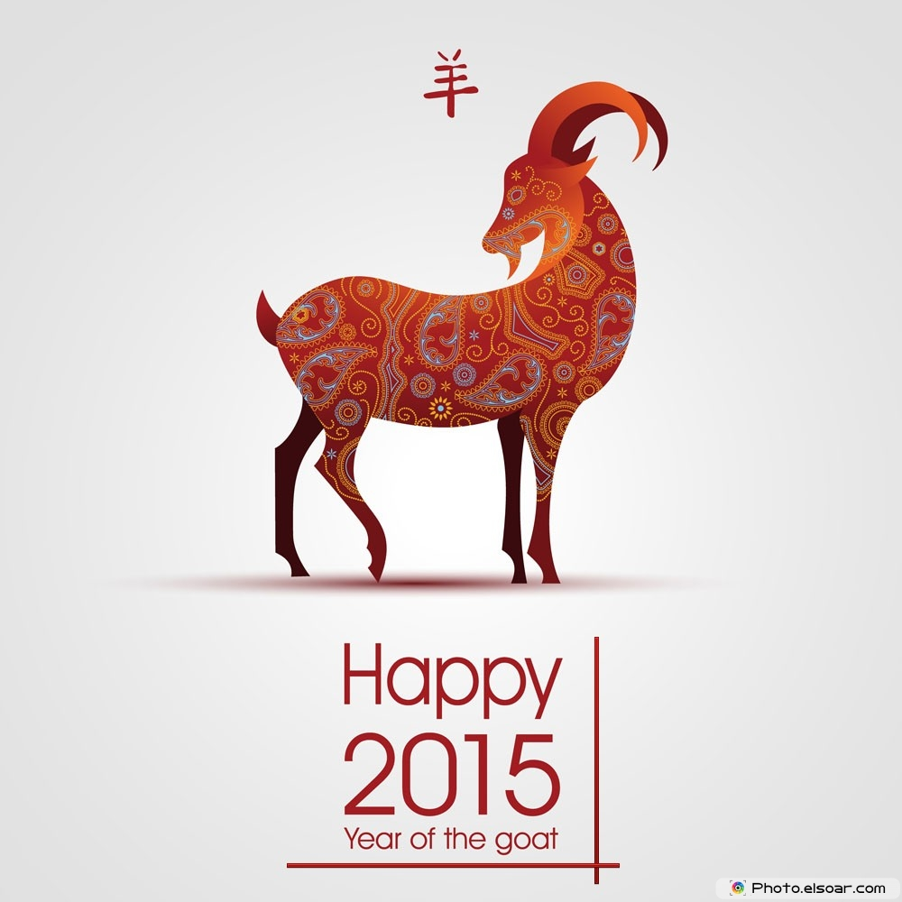 happy lunar chinese new year 2015 mortgage supermart singapore - Happy Lunar New Year In Chinese