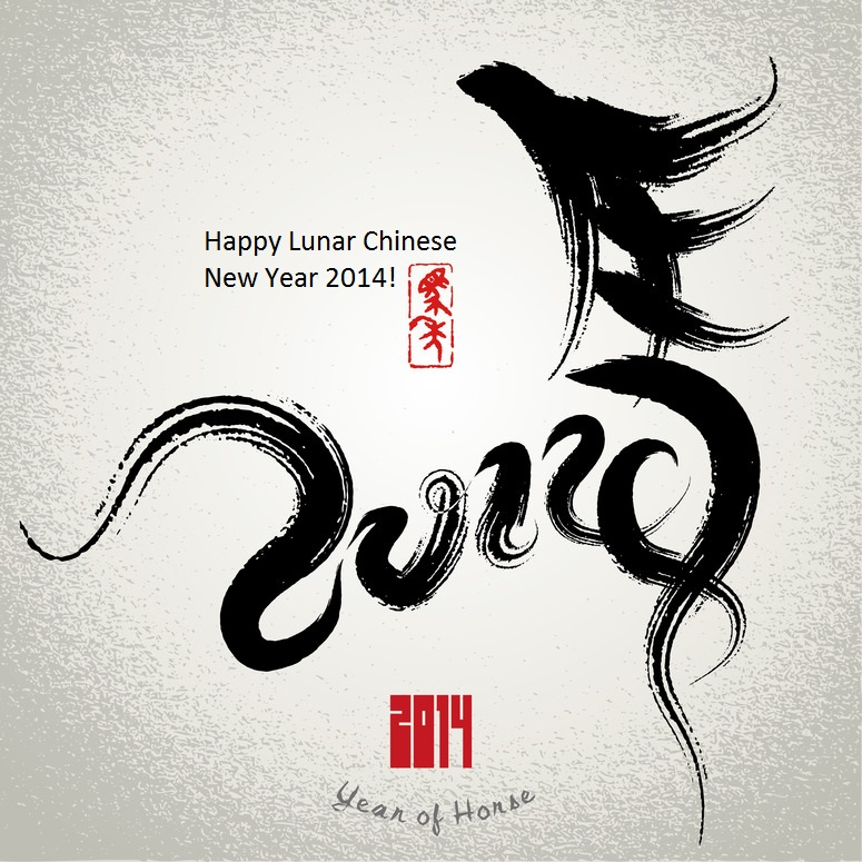 Happy Lunar Chinese New Year 2014